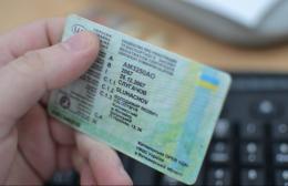 На Буковині засудили чоловіка за підробку посвідчення водія