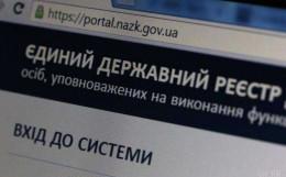 На Буковині впродовж місяця виявлено 15 «корупціонерів»