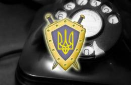 Буковинців закликають повідомляти про факти корупції прокурорів в органи прокуратури Чернівецької області