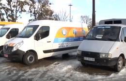 «Чернівцігаз» придбало нові автомобілі для проведення робіт з газифікації будинків (відео)