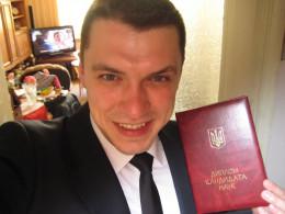 Степан Руденко