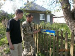 На вулиці імені Сашка Коваля в Хотині свободівці встановили таблички (фото)