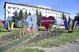 Новодністровська міська рада