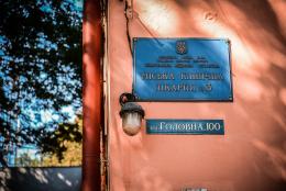 У Чернівцях може з'явитись центральна міська клінічна лікарня