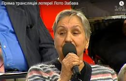 Буковинка у прямому ефірі виграла у лотерею 20 тисяч гривень (відео)