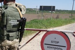 Стали відомі подробиці стану прикордонників, яких побили на Буковині