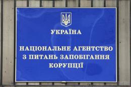 НАЗК знайшло кримінал у діях слідчого поліції з Буковини