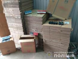 У Чернівцях заарештували контрабандиста, який намагався підкупити прикордонника.