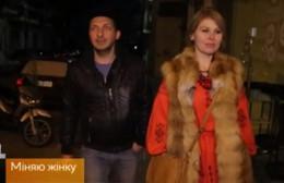 """Чернівчанка взяла участь у відомій програмі """"Міняю жінку"""" (відео)"""