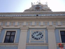Чернівецька міська рада