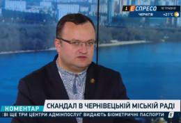 """Олексій Каспрук назвав антимерську більшість """"деструктивною опозицією"""""""