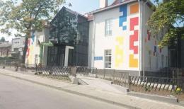 У Чернівцях відкрили дитячий садок на вулиці Вірменській