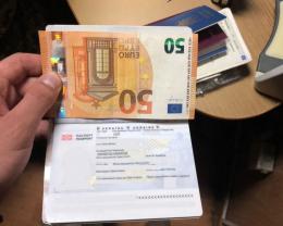 На Буковині чоловік з румунським паспортом хотів підкупити прикордонника