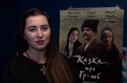 Пісня буковинки стала саундтреком до українського фільму «Казка про гроші» (відео)