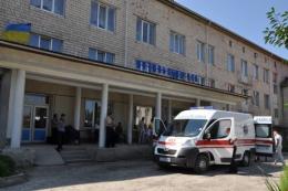 Путильська центральна районна лікарня
