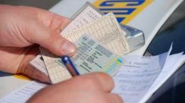 Буковинець сплатить штраф за фальшиве посвідчення водія