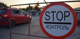 У трьох селах Буковини обмежили в'їзд та виїзд