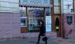 Депутати провалили рішення про збереження книгарні «Українська книга» у центрі Чернівців
