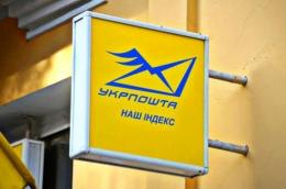У Чернівцях начальник поштового відділення привласнив кошти пенсіонерів