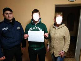 На Буковині поліція розшукала підлітка, який втік з дому після сварки з батьками