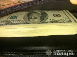 У Чернівцях поліція затримала члена злочинної групи телефонних шахраїв