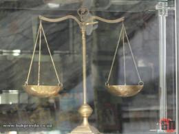 На Буковині юристи фіскальної служби минулоріч виграли в судах 84 % позовів