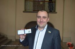 Руслан Майданський