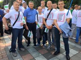 Буковинці підтримали спільну акцію політичних сил біля Верховної Ради