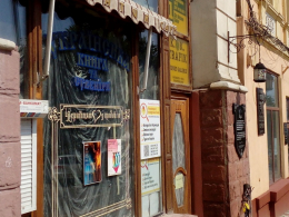 Чернівецька міськрада вимагає в орендеря «Української книги» надати доступ до приміщення