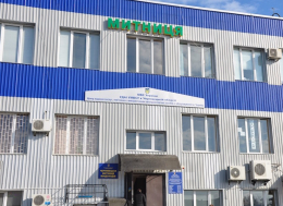 Новим керівником Чернівецької митниці став колишній помічник нардепа від БПП