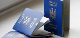 На Кіцманщині тимчасово не приймають документи на закордонні паспорти та ID-картки