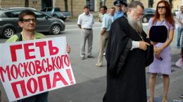 Чернівецько-Буковинська єпархія РПЦ вимагає звільнення очільника Чернівецької ОДА