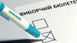 У Чернівцях членкиня ДВК проголосувала за свого сина, який перебуває за кордоном