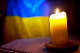 У Чернівцях помер учасник АТО