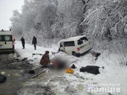 В ДТП поблизу села Кліводин загинуло подружжя