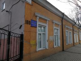 У Чернівцях діти поскаржились на насилля в центрі соціально-психологічної реабілітації
