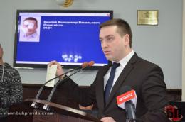 Володимир Бешлей