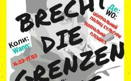 У Чернівцях відбудеться німецькомовний театральний фестиваль
