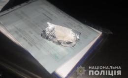 У Чернівцях правоохоронці викрили три факти незаконного зберігання наркотиків (фото)