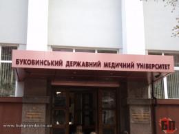 У Чернівцях медуніверситет хоче орендувати приміщення колишньої лікарні «Колос»