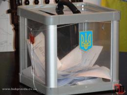 У чотирьох громадах Буковини в грудні відбудуться вибори