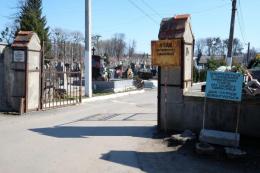 З грудня у Чернівцях можуть зрости послуги поховання на кладовищі по вулиці Зеленій