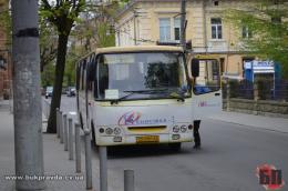 У Чернівцях у вересні почне курсувати нова маршрутка