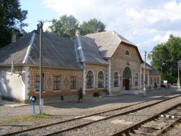 Чернівецька облрада просить «Укрзалізницю» не закривати вантажну станцію «Межиріччя»