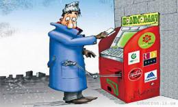 Шахраї виманюють ваші гроші із рахунків у банку