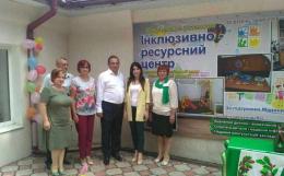 У Сокирянах відкрили перший інклюзивно-ресурсний центр на Буковині (фото)