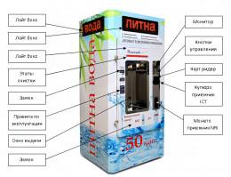 У Чернівцях оголосили конкурс на встановлення пересувних споруд із розливу питної води