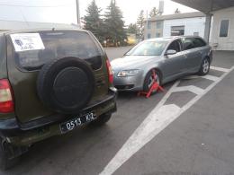Прикордонники виявили автомобіль марки «Audi»