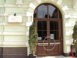 Чернівчани проголосували за перенесення відділу ДРАЦС до Палацу урочистих подій