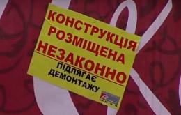Суд заборонив монополію на розміщення зовнішньої реклами у Чернівцях